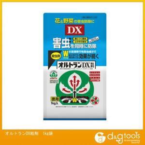 住友化学園芸 オルトランDX粒剤 1kg袋