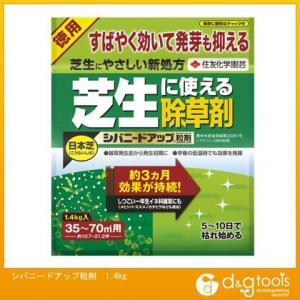 スミトモカガクエンゲイ シバニードアップ粒剤1.4kg|diy-tool
