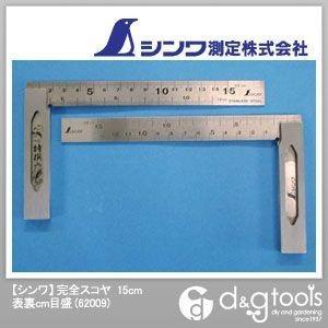 シンワ測定 完全スコヤ 表裏cm目盛付き 15cm 62009|diy-tool