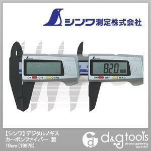 (メーカー) シンワ測定株式会社
