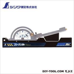 サイズ:20×142×465mm 73160