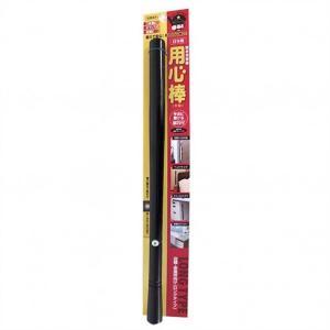 シナジー 護身用警棒 用心棒 ブラック 寸法(太さ×長さ):30mm×55cm YBL-1