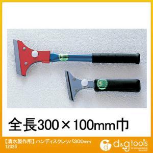 ラクダ | Rakuda ハンディスクレッパ300mmハンディースクレーパー300 12025|diy-tool