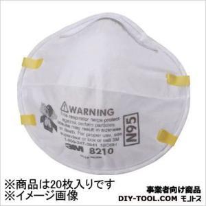 3M(スリーエム) N95 防護マスク 8210N95 20枚入