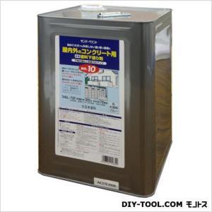 サンデーペイント 水性塗料下塗り剤No.10 14L diy-tool
