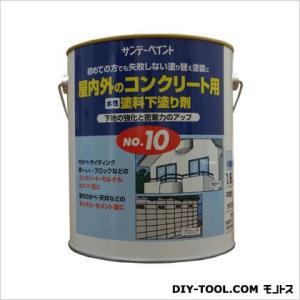 サンデーペイント 水性塗料下塗り剤No.10 1.6L diy-tool
