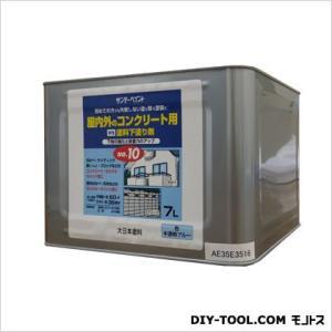 サンデーペイント 水性塗料下塗り剤No.10 7L diy-tool