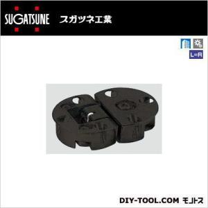 スガツネ(LAMP) ドロップ丁番 ブラック SDH-001BL|diy-tool