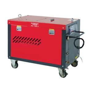 スーパー工業 モーター式高圧洗浄機-60HZ超高圧型 SAL-1450-2