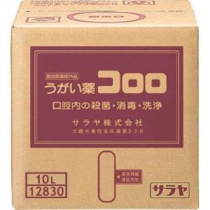 """サラヤ うがい薬コロロ10L 12830 うがい薬""""コロロ""""..."""