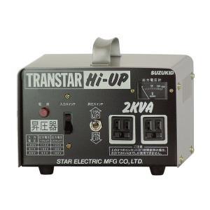 スズキッド 昇圧専用ポータブル変圧器トランスター ハイアップ昇圧器   SHU-20D|diy-tool