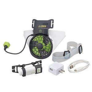 タジマ 清涼ファン風雅ヘッド2フルセット 緑白 FH-BA18SEGW diy-tool