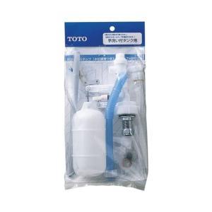 TOTO 横形ロータンク用ボールタップ THYS2A|diy-tool