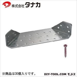 オメガ Bイーグレット2倍  48.2×160×160×3.2 AA1155 30 個 diy-tool
