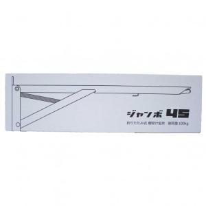 TANNER 大型折りたたみ式棚受「ジャンボ」 白 奥行45cm B-45|diy-tool