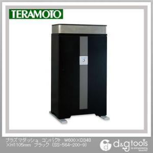 サイズ:W600×D348×H1105mm カラー:ブラック SS5642009