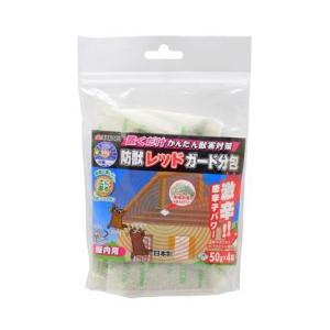 TAKAGI 防獣レッドガード 分包 50g 4袋 ●置くだけかんたん獣害対策 ●使いやすい小袋タイ...