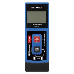 TAKAGI レーザー距離計 20m  単品サイズ(W)×(H)×(D)mm:1 LDM-20B|diy-tool