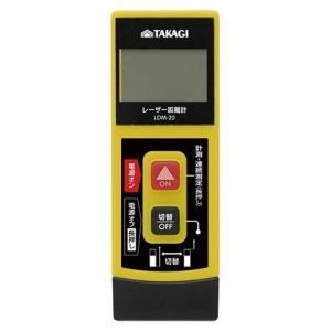 TAKAGI レーザー距離計 20m  単品サイズ(W)×(H)×(D)mm:1 LDM-20Y|diy-tool