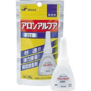 アロン アルファ20120gアルミ袋 AA-2...の関連商品4