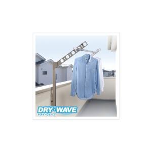 タカラ産業 腰壁用可動式物干金物 DRY・WAVE(ドライ・ウェーブ) ブラック 壁面からの最大出幅:537mm、スライド柱:897mm SFL55[|diy-tool