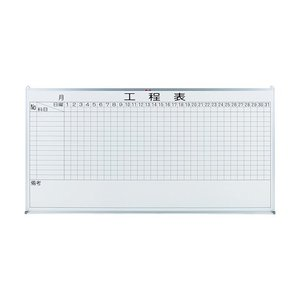 TRUSCO スチール製ホワイトボード工程管理表900X1200   OL-25B|diy-tool