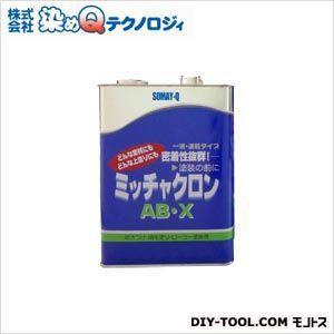 染めQ ミッチャクロンAB-X/密着プライマー 3.7L|diy-tool