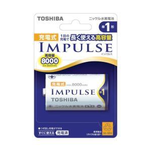 東芝 充電式IMPULSE充電池単1型1本パッ...の関連商品7