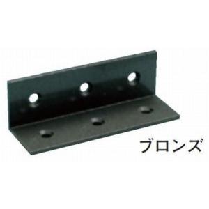 トップ アルミアングルB ブロンズ ALL-3090 アルミ アングル DIY 0|diy-tool