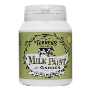ターナー色彩 【新商品】 ミルクペイントforガーデン バタークリーム 200ml MKG20312 ペンキ アンティーク|diy-tool