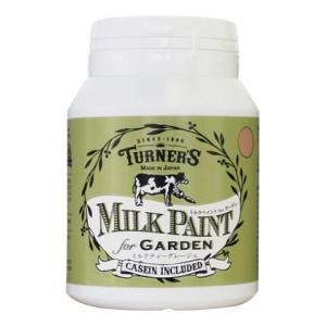 ターナー色彩 【新商品】 ミルクペイントforガーデン ミルクティーグレージュ 200ml MKG20315 ペンキ アンティーク|diy-tool
