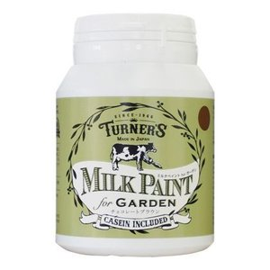 ターナー色彩 【新商品】 ミルクペイントforガーデン チョコレートブラウン 200ml MKG20318 ペンキ アンティーク|diy-tool