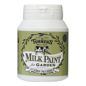 ターナー色彩 【新商品】 ミルクペイントforガーデン モルタルグレー 200ml MKG20331 ペンキ アンティーク|diy-tool