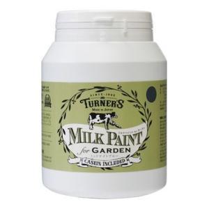 ターナー色彩 【新商品】 ミルクペイントforガーデン ミッドナイトブルー 450ml MKG45353 ペンキ アンティーク|diy-tool