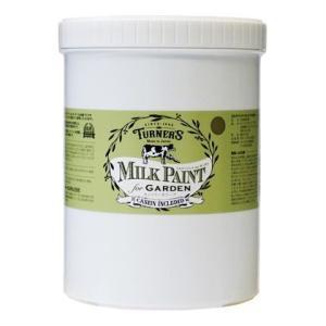 ターナー色彩 【新商品】 ミルクペイントforガーデン カントリーオリーブ 1.2L MKG12324 ペンキ アンティーク|diy-tool
