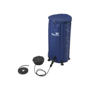 タカショー 自動潅水セット AQUA BOX ブルー 本体:幅20cm×奥行21cm×高さ7cmタン...