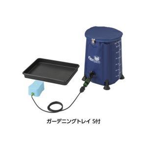 タカショー 自動潅水セット Easy to go (トレイS) ブルー AWS-01S 1個