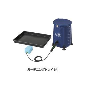 タカショー 自動潅水セット Easy to go (トレイL) ブルー AWS-01L 1個