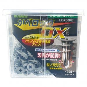 若井産業 カベロックDX角箱 タッピング呼び径4.0 mm?ボックスビス呼び径4.0 mm?全長取付物の厚み+20mm以上 LDX00PB|diy-tool