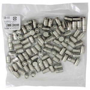 和気産業 棚タボケルダボセット約100個入り 3850900|diy-tool