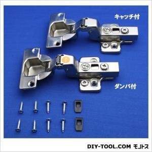 和気産業 スライド丁番 インセット NS4052C+D2P 2個|diy-tool