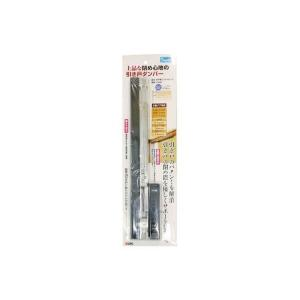 和気産業 引き戸用ソフトクローズダンパー DS004|diy-tool