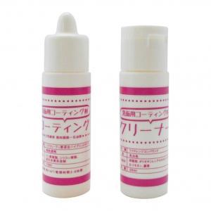 和気産業 おそうじプロのキレイシリーズ洗面用コーティング剤 無色透明 CTG001|diy-tool