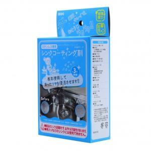 和気産業 おそうじプロのキレイシリーズシンクコーティング剤 CTG002|diy-tool