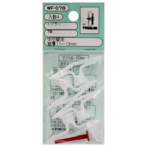和気産業 トグラー 中空壁用 規格:TB 3342700|diy-tool