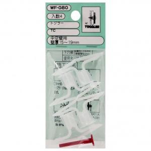 和気産業 トグラー 中空壁用 規格:TC 3342800 4個
