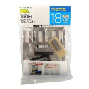 若林製作所 石膏ボード用金具 壁美人 シルバー 110×165×15mm P-12SH 金具2枚|diy-tool
