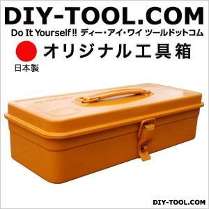 DIY FACTORY スチール製トランク型工具箱 オレンジ diy-tool