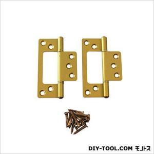 フラッシュ蝶番 GC色 76mm 17444 1袋(2枚)|diy-tool