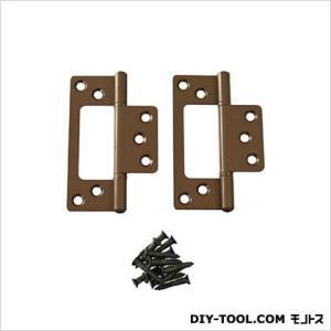 フラッシュ蝶番 セントク色 76mm 17448 1袋(2枚)|diy-tool